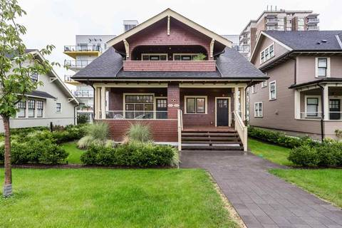 Townhouse for sale at 404 Eighth St New Westminster British Columbia - MLS: R2428299