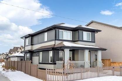 House for sale at 4043 Prowse Ln SW Edmonton Alberta - MLS: E4222731