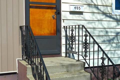 405 5th Avenue W, Biggar | Image 2