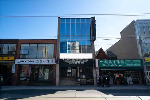 Commercial property for sale at 405 Dundas St Toronto Ontario - MLS: C4742244