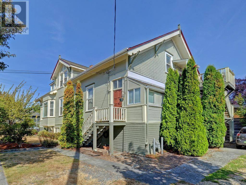 405 Vancouver Street, Victoria | Image 2