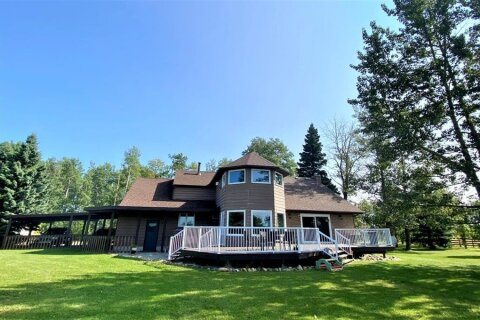 House for sale at 405058 Range Road 6-3  Rural Clearwater County Alberta - MLS: A1031130