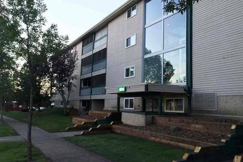 406 - 4810 Mill Woods Road Nw, Edmonton | Image 1
