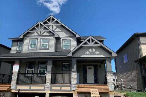 Townhouse for sale at 406 Hillcrest Rd Southwest Airdrie Alberta - MLS: C4302905