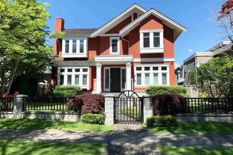 4063 31st Avenue W, Vancouver | Image 1