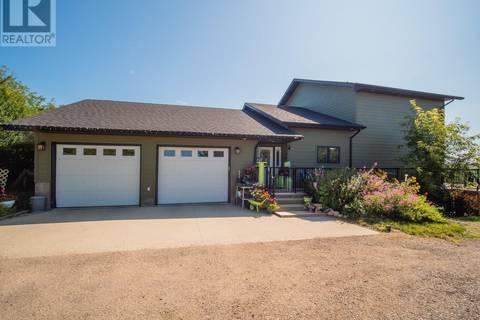 House for sale at 407 Park Rd Saskatchewan Beach Saskatchewan - MLS: SK784403