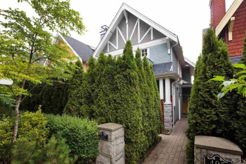 Townhouse for sale at 407 16th Ave W Vancouver British Columbia - MLS: R2500188