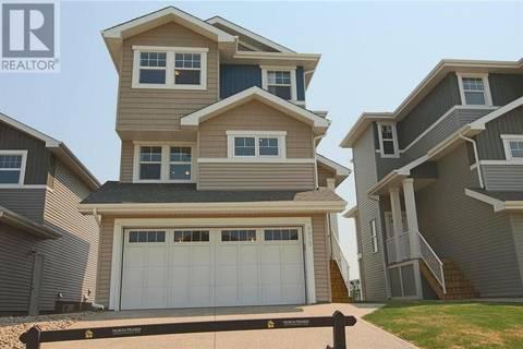 House for sale at 4073 Delhaye Wy Regina Saskatchewan - MLS: SK798465