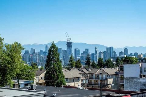Condo for sale at 2528 Maple St Unit 408 Vancouver British Columbia - MLS: R2389643