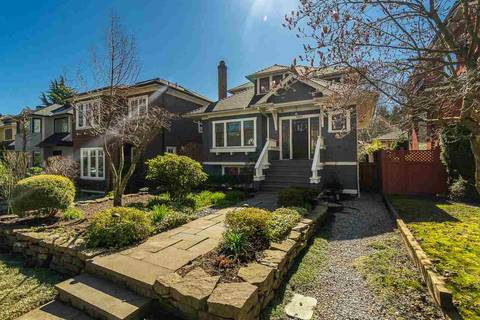 House for sale at 4084 14th Ave W Vancouver British Columbia - MLS: R2353653