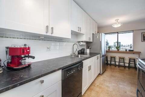 Condo for sale at 120 4th. St E Unit 409 North Vancouver British Columbia - MLS: R2459760