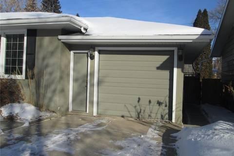 409 Hilliard Street E, Saskatoon   Image 2