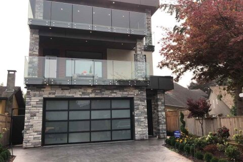 House for sale at 4091 Lancelot Dr Richmond British Columbia - MLS: R2499904