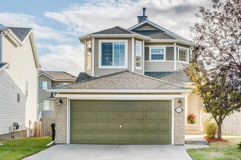 House for sale at 41 Royal Elm Me NW Calgary Alberta - MLS: A1041221