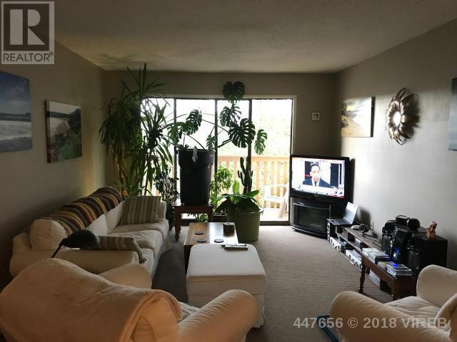 Buliding: 7450 Rupert Street, Port Hardy, BC