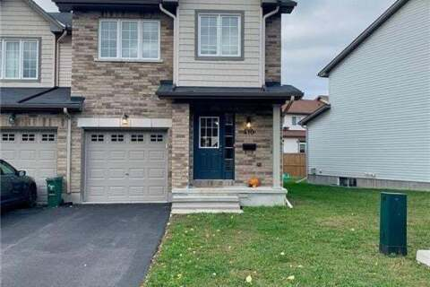 Property for rent at 410 Haresfield Ct Ottawa Ontario - MLS: 1212385