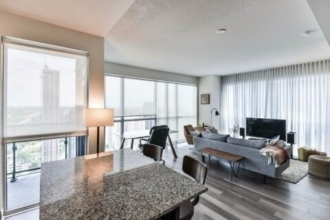 Apartment for rent at 28 Ted Rogers Wy Unit 4102 Toronto Ontario - MLS: C4972553