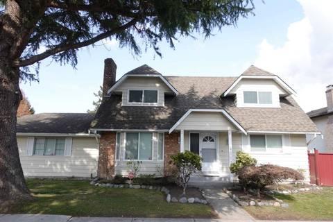 House for sale at 4111 Campobello Pl Richmond British Columbia - MLS: R2355692