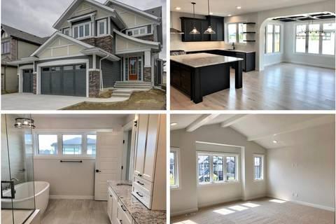 House for sale at 4112 Kennedy Gr Sw Edmonton Alberta - MLS: E4112401