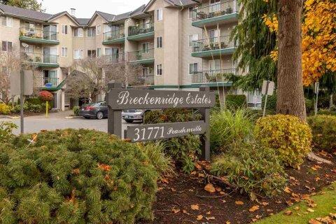 Condo for sale at 31771 Peardonville Rd Unit 412 Abbotsford British Columbia - MLS: R2517107