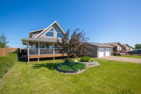 House for sale at 412 Birch Dr Maidstone Alberta - MLS: A1021338