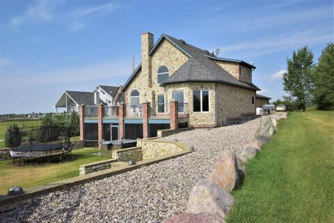 House for sale at 41251 Range Road 210  Rural Camrose County Alberta - MLS: A1058507