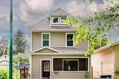 House for sale at 413 I Ave S Saskatoon Saskatchewan - MLS: SK778781