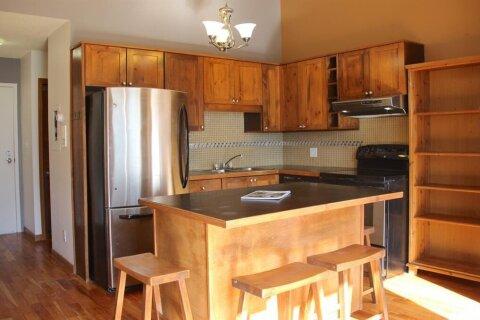 Condo for sale at 414 Squirrel St Banff Alberta - MLS: A1044822