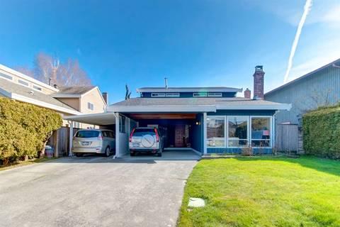 House for sale at 4140 Lancelot Dr Richmond British Columbia - MLS: R2446802