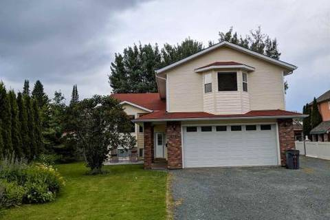 House for sale at 4143 Barnes Dr Prince George British Columbia - MLS: R2384362