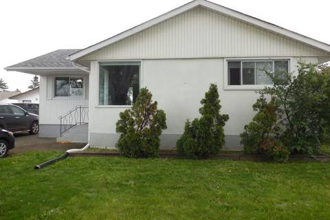House for sale at 416 James St S Thunder Bay Ontario - MLS: TB191785