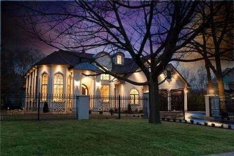 House for sale at 416 Lakeshore Rd Oakville Ontario - MLS: W4814663