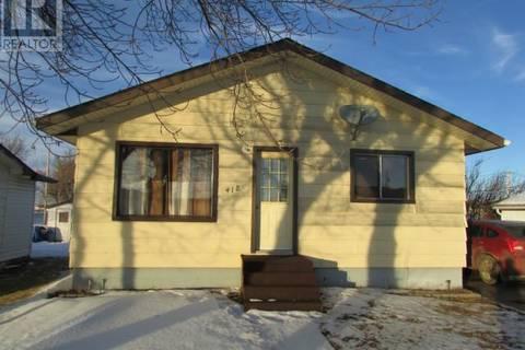 House for sale at 418 1st St S Wakaw Saskatchewan - MLS: SK771573