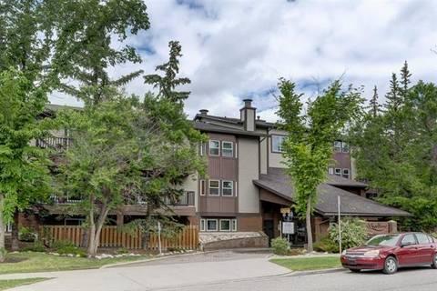 418 - 550 Westwood Drive Southwest, Calgary | Image 1
