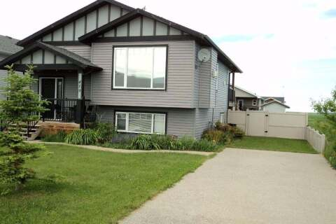 House for sale at 419 Barons St Nobleford Alberta - MLS: A1017853