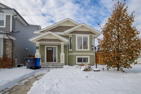 House for sale at 420 Keystone Chse W Lethbridge Alberta - MLS: A1045100