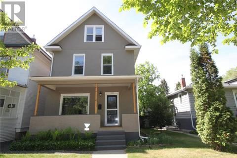 House for sale at 422 4th St E Saskatoon Saskatchewan - MLS: SK771173