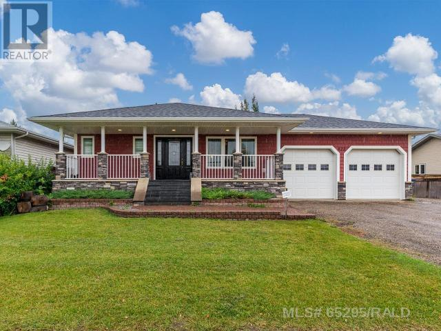 Removed: 422 Birch Drive, Maidstone, ON - Removed on 2020-01-11 04:42:19