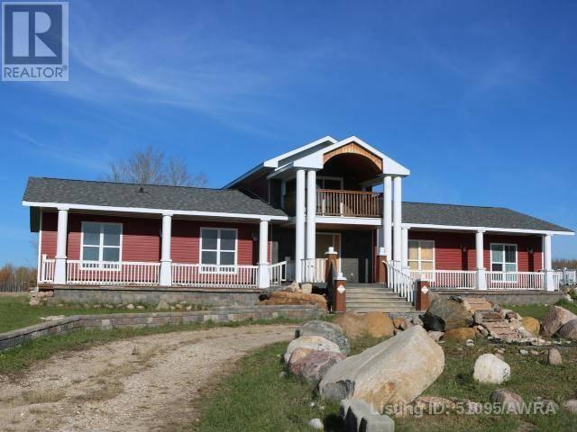 House for sale at 4220 Caribou Cres Wabasca-desmarais Alberta - MLS: 51095