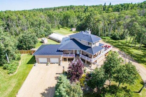 House for sale at 422009 Range Road 250  Rural Ponoka County Alberta - MLS: A1021572