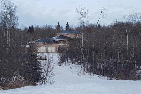 House for sale at 422009 Range Road 250  Rural Ponoka County Alberta - MLS: A1057217