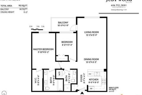 Condo for sale at 9288 Odlin Rd Unit 423 Richmond British Columbia - MLS: R2472417