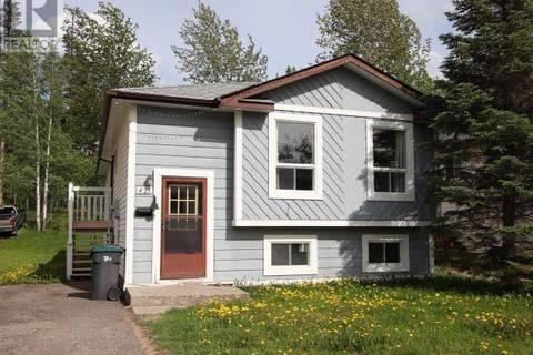 House for sale at 423 Bergeron Dr Tumbler Ridge British Columbia - MLS: 178973