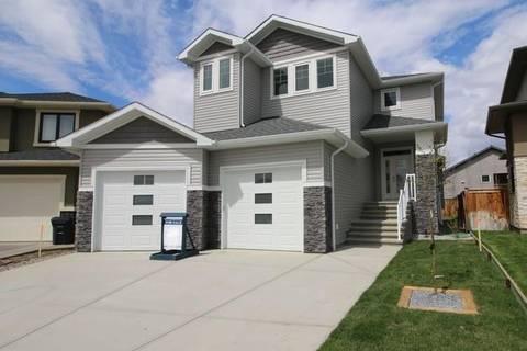 House for sale at 424 Sixmile Cove S Lethbridge Alberta - MLS: LD0156703