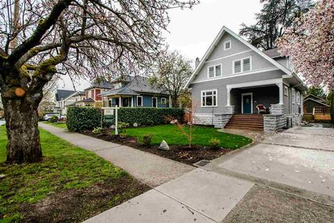 House for sale at 424 Third St New Westminster British Columbia - MLS: R2357003