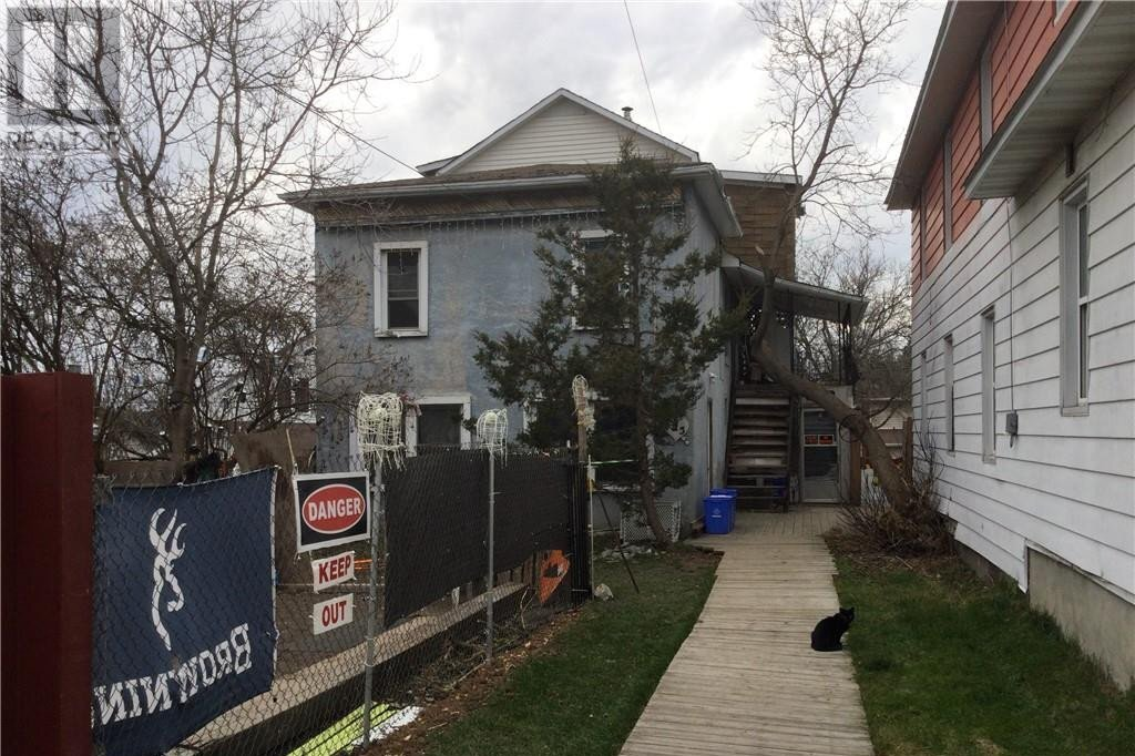 Townhouse for sale at 425 Bessie Ave Sudbury Ontario - MLS: 2090415