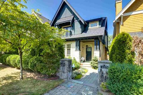 Townhouse for sale at 425 16th Ave W Vancouver British Columbia - MLS: R2411793