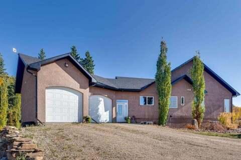 House for sale at 425077 Range Road 10  Rural Ponoka County Alberta - MLS: A1038181