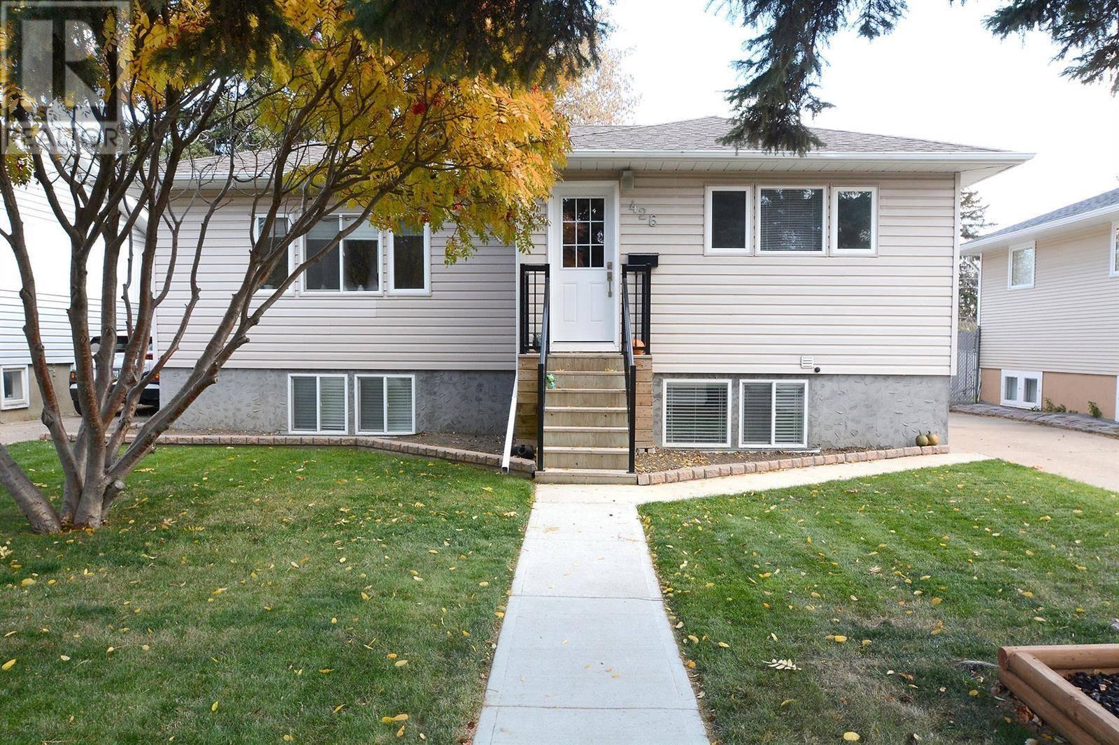 House for sale at 426 P Ave N Saskatoon Saskatchewan - MLS: SK788874