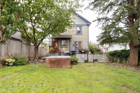 House for sale at 426 Keith Rd W North Vancouver British Columbia - MLS: R2519358